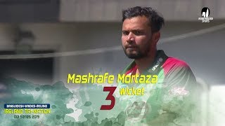 Mashrafe Mortaza's 3 Wickets Against Windies || 5th Match || ODI Series || Tri-Series 2019