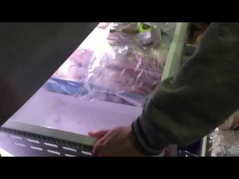 How to Remove the Freezer Drawer in an RF series Samsung Refrigerator Freezer