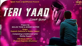 Teri Yaad | Cover Song | Rupesh & Noddy Rapper | PRB Music Official | Malak Team