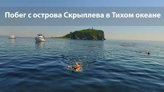 видео Домик в океане: сколько стоит собственный остров