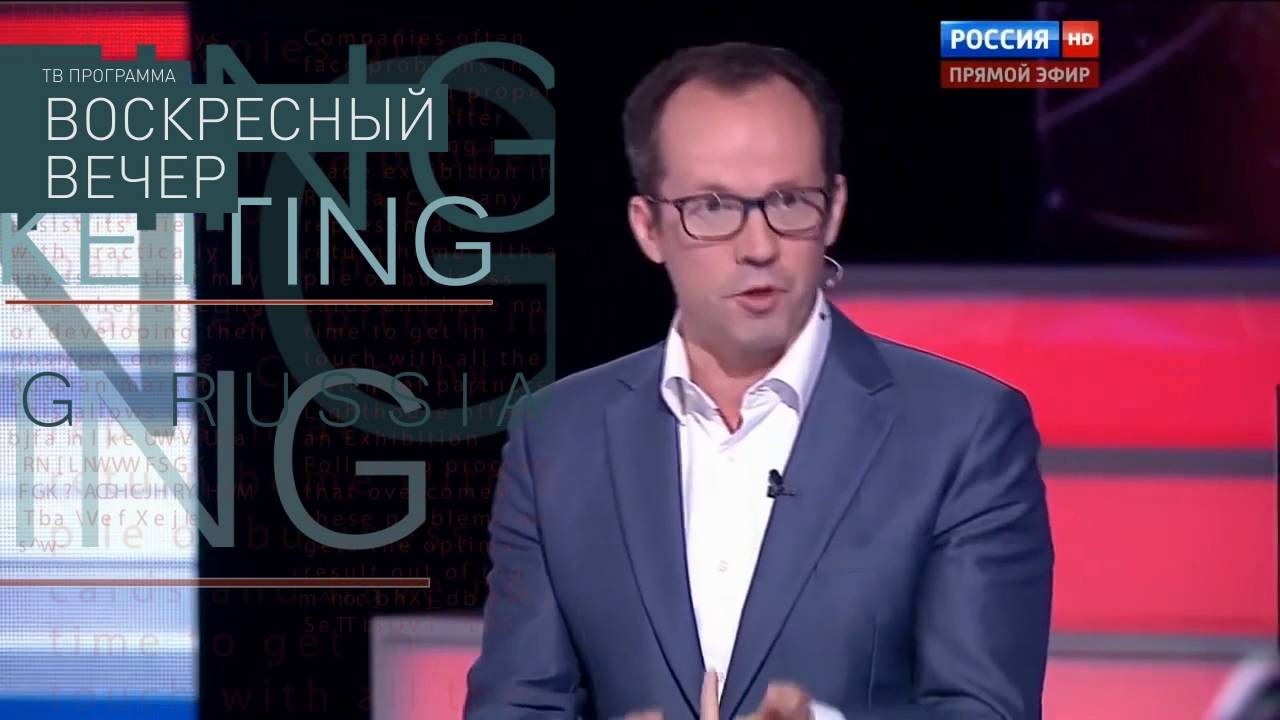 Видео монтаж с добавлением графики. Jeroen KETTING. Decoding Russia