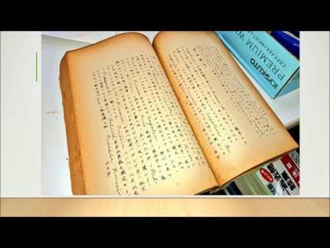 【近畿大学】法学部学生部会-法学実務研究会2018