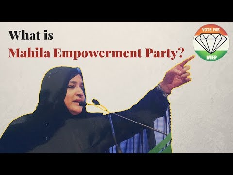 Mahila Empowerment Party: Where Are The Women?
