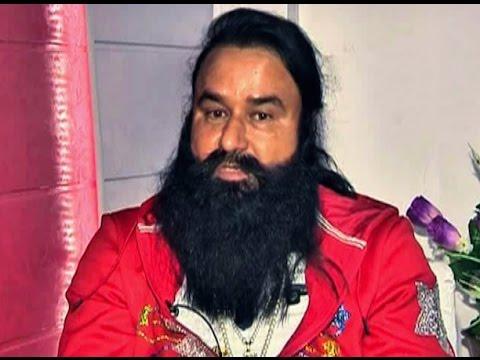 I was never angry with Kiku Sharda, says Baba Gurmeet Ram Rahim