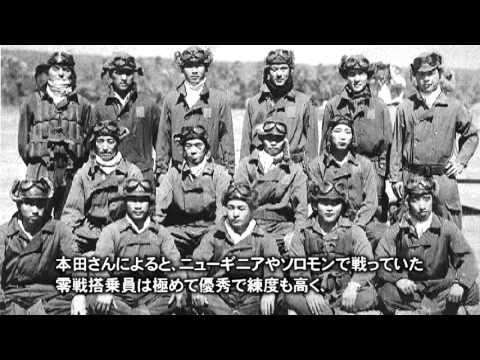 ニューギニア・ソロモンで激しい航空戦を戦い抜いた零戦パイロット─日本の南洋戦略8
