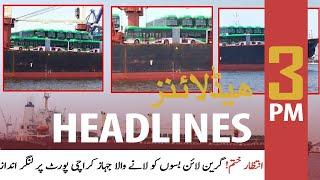 ARY News | Prime Time Headlines | 3 PM | 19th September 2021