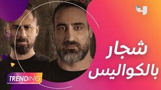 شجار بين علي وشاهين في كواليس الهيبة الرد