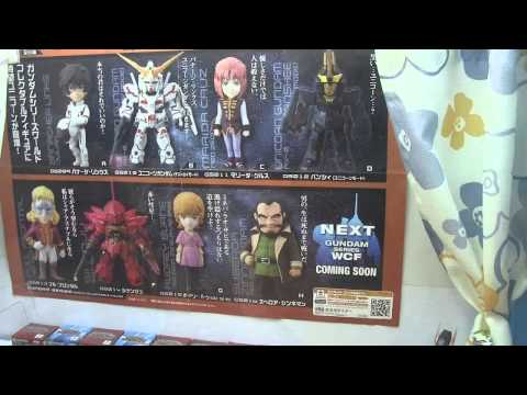 One Japan #130 UFO Robot Gundam Catcher in Fukuoka 日本全国!福岡のクレーンゲーム