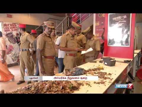 Puducherry KFC Attacked   India   News7 Tamil