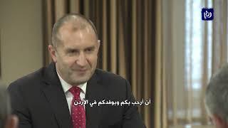 جلالة الملك والرئيس البلغاري يؤكدان على تطوير التعاون بين البلدين - (16-12-2018)