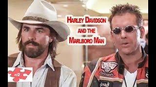 Харлей Дэвидсон и ковбой Мальборо - 1991 трейлер. Микки Рурк. Дон Джонсон