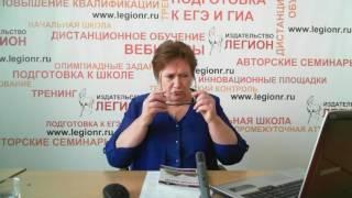 ВПР по русскому языку как реализация требований ФГОС