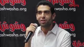 محمد كيلاني: سميرة سعيد تقدم الجديد دائمًا في المزيكا