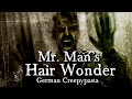 Mr. Man's Hair Wonder - German CREEPYPASTA (Grusel, Horror, Hörbuch) DEUTSCH