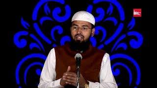 Sabzi Par Zakat Nahi Hai Kyun Ke Woh Jaldi Sadh Jati Hai By Adv. Faiz Syed