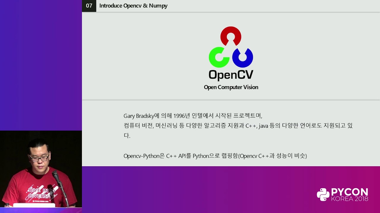Image from 동물 홍채인식부터 서버까지 python으로 만들기 - 정진성
