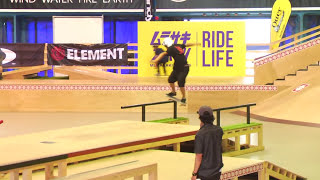 "ELEMENT ""TOKYO, JP"" MAKE IT COUNT 2015 INTERNATIONAL SKATEBOARD CONTEST"