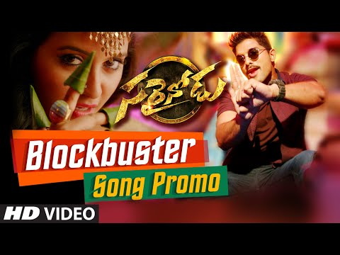 "Blockbuster Video Song Promo || ""Sarrainodu"" || Allu Arjun, Rakul Preet, Boyapati Sreenu,SS Thaman"