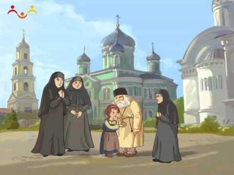 Жития Святых  Серафим Саровский