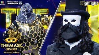 The Mask Singer