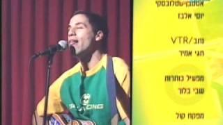 שחר חסון - מרפי בן זונה
