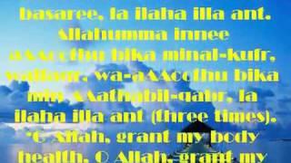 Azkar ALSabah JEBREAL (AR.&E) اذكار الصباح للشيخ جبريل