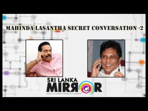 Lasantha Wickrematunge Mahinda Rajapaksa secret conversation leaked 2