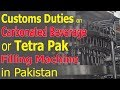 Customs Import Duty on Carbonated Beverage Filling Machine - Import Duty Tetra Pak Filling Machine in Pakistan