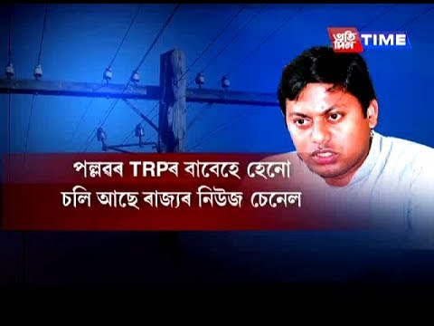 State TV Channels are running due to the TRP of Pallab Lochan Das, says the Minister