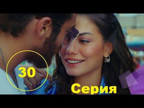 РАННЯЯ ПТАШКА 30 СЕРИЯ  РУССКАЯ ОЗВУЧКА