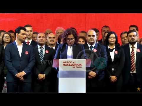 FUSHATA ZGJEDHORE FILLOI. LSDM NË MANASTIR, VMRO-DPMNE NË OHËR