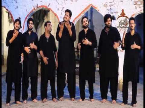Vichoda | Mein Wekhan | Hussain ul Fuqra | Rehman Baba Party 2017 thumbnail