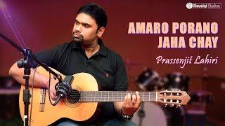 Amaro Porano Jaha Chay   Prassenjit Lahiri   Rabindra Sangeet