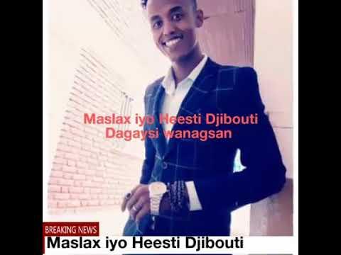 Maslax DNB Hees Cusub oo Qiiro yaab ah leh Djboutay Allow Kudhawr thumbnail