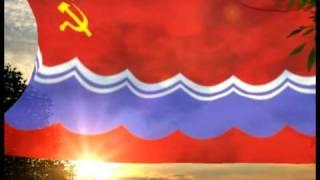 Estonian Soviet Socialist Republic / República Socialista Soviética de Estonia (1944-1991)