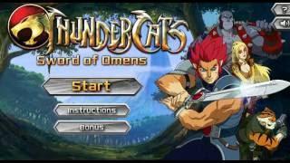 Громокошки Меч Омена / Thundercats Sword of Omen
