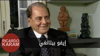 Waraa Al Woojooh - Ivo Pitanguy