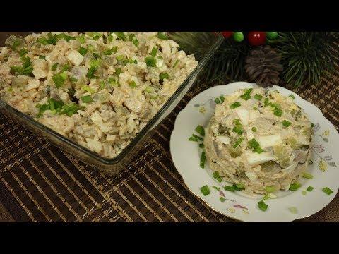 Pyszna Sałatka Śledziowa z Ryżem- Idealna na kolację lub lekki obiad