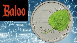 Падение рубля и экономики России