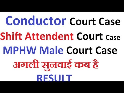 Conductor , MPHW male , Shift Attendent , SA Court Case Next Date - status - KTDT