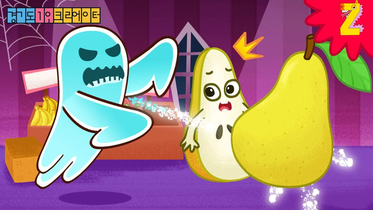 Pear Tomato Strawberry : Fruits song with cute ghost & monster ! Fun Phonics Spelling English