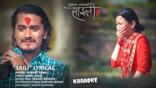 Suna saili karaoke (with lyrics)