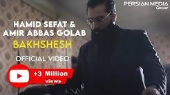 Hamid Sefat Ft. Amirabbas Golab - Bakhshesh (حمید صفت،امیر عباس گلاب - بخشش - ویدیو)