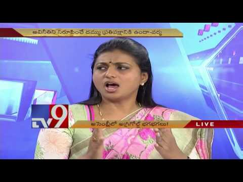 Agri Gold issue shakes AP Assembly - News Watch - TV9