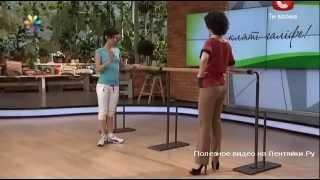 Упражнения для ног  Удаляем Галифе  online video cutter com(, 2015-04-07T11:13:49.000Z)