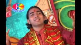 Tu Dhyan Da a Maiya   Mai Ke Darbar Mein   Abhishek Anand