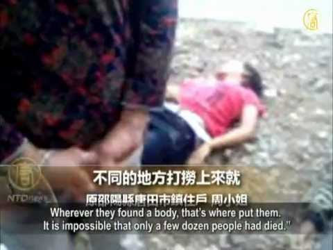 Ship Capsizes in Shaoyang County