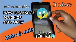 HOW TO CHANGE TOUCH OF ACER ONE 7 in 200rs only