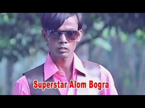 Meet Bangladeshi SuperStar Hero Alom Bogra : NewspointTv
