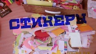 Все мои стикеры/Безумное количество(Нужная информация ♥ Хочешь пообщаться со мной? я вконтакте: http://vk.com/id220414923 для сотрудничества: viktoriyakrokus@mail.ru..., 2015-01-23T08:31:02.000Z)